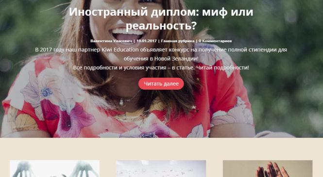 Аудит сайта бюро переводов в Минске и никакого SEO (но это не точно)