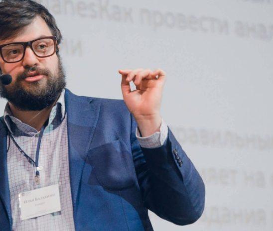 Как меня схантил Илья Балахнин из Paper Planes, или О чем руководитель должен писать в соцсетях и говорить на публичных выступлениях