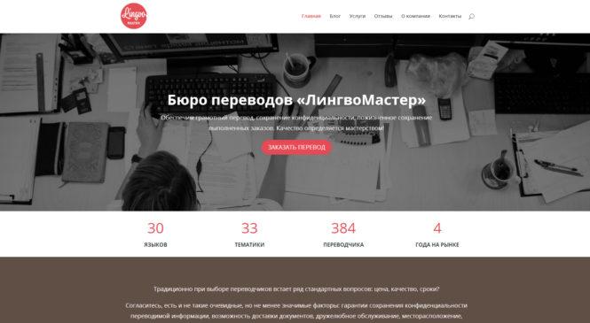 Директор минского бюро переводов «ЛингвоМастер» Валентина УЛАСЕВИЧ: «В 2012-м мы начинали с нуля. Сегодня у нас более 380 переводчиков с 30 языков»