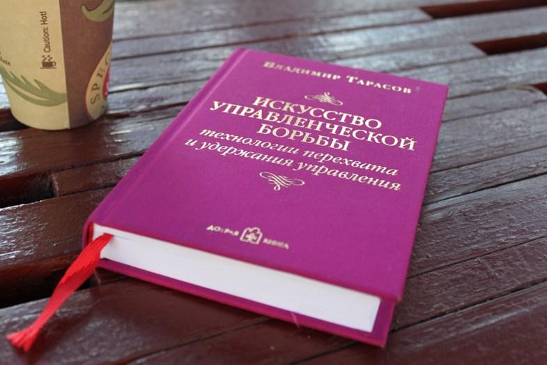 Книги, которые я рекомендую
