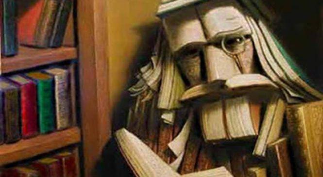Мысли после прочтения неизданной книги…