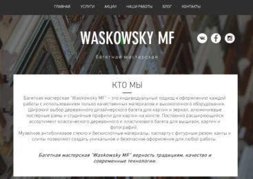 Аудит сайта багетной мастерской Waskowsky MF wsk.by