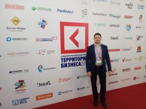 Юрий Павлюк - эксперт по интернет-маркетингу