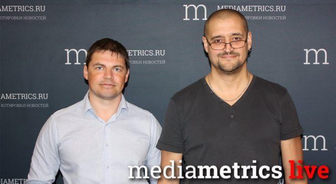 Юрий Павлюк на Mediametrics в программе «3600 секунд» — Комплексный B2B маркетинг в интернете
