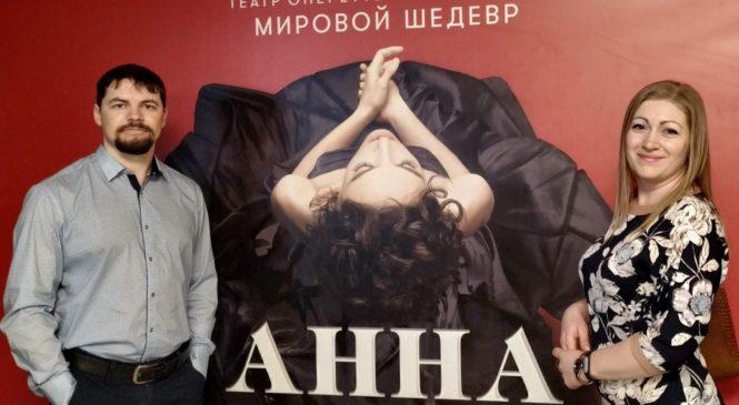 Сходите на «Анну Каренину»!